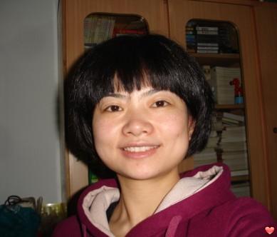 Знакомство В Китае Без Регистрации